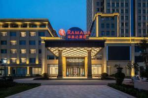 Auberges de jeunesse - Ramada Wyndham Zhengzhou Xinzheng