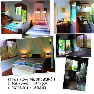 Stay In love homestay - Ban Chak Yai
