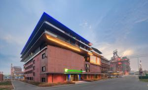 Holiday Inn Express - Beijing Shijingshan Parkview