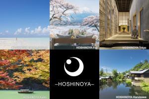 HOSHINOYA Tokyo (37 of 37)