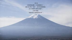 obrázek - 大都富士假日酒店