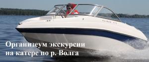 Med Mini Hotel - Krasnyy Oktyabr'