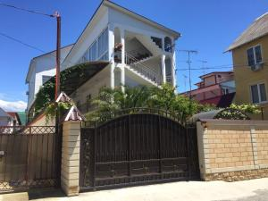 Гостевой дом Диана