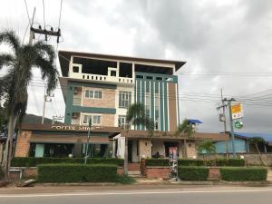 บ้านต้นจันท์ - Ban Pa Daeng