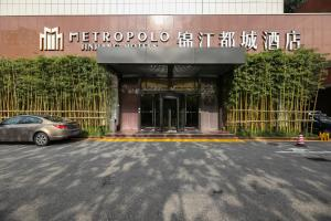 Jin Jiang Metropolo Hua Ting Guest House