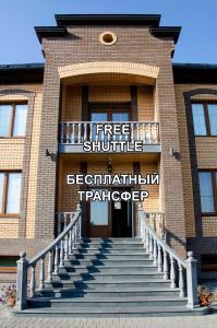 Medovo House - Vyal'kovo