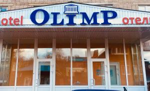 Olimp - Kostylëvo