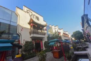 Hostels und Jugendherbergen - Huangshan Impression Hotel