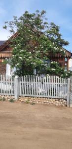 Дом для отпуска Деревенский дом на Ольхоне