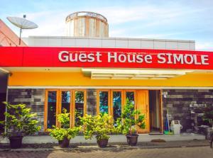 Auberges de jeunesse - Guest House Simole