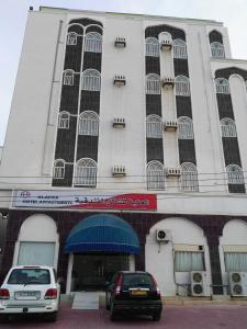 . Alafiya Hotel Apartments
