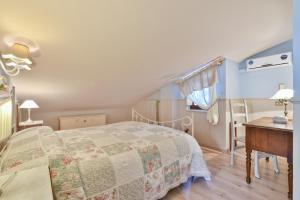 Apartments La Boungaville, Appartamenti  Agropoli - big - 35