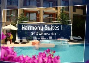 Harmony Suites I, SPA & Wellness Club