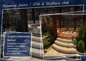Harmony Suites I SPA Wellness Club