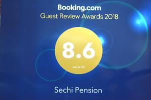 Sechi Pension - Hotel - Jeongseon