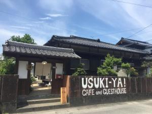 Auberges de jeunesse - Guesthouse&Cafe Usukiya