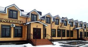 Medvedeff Inn - Kuznetsk