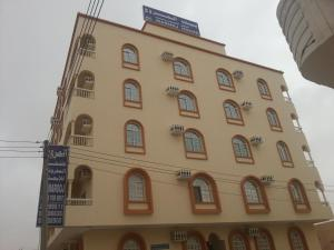 Albergues - Beit Almurooj Hotel Apartment