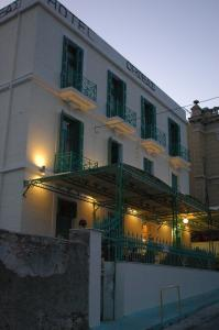 Hostales Baratos - Orfeas Hotel