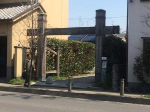Suzume-An, Kúriák  Kiotó - big - 127