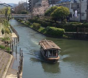 Suzume-An, Kúriák  Kiotó - big - 34