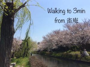 Suzume-An, Kúriák  Kiotó - big - 37