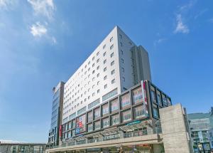 Sotetsu Fresa Inn Nagano-Zenkojiguchi - Hotel - Nagano