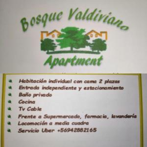 Bosque Valdiviano Apartment