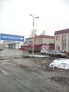 Отель Ковчег - Rudnya