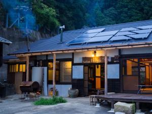 Auberges de jeunesse - Guesthouse Ikkyu