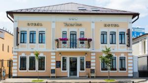 TatarInn Hotel - Kazan
