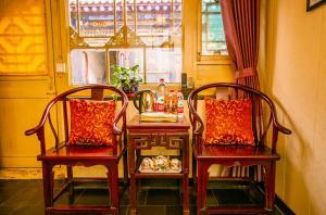Pingyao Jintaisheng Hotel, Penzióny  Pingyao - big - 51