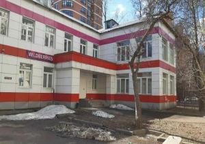 Хостел Travel Inn Первомайская