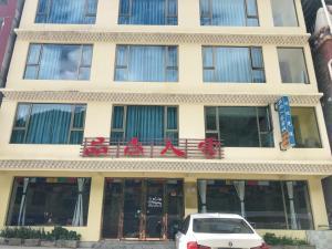 Hostales Baratos - Siguniang Mount Pinshang Renjia Guest House