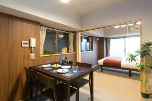 Residence Plus Nagasaki 1-3