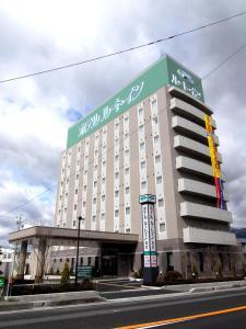 Auberges de jeunesse - Hotel Route-Inn Shiojiri