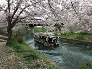 Suzume-An, Kúriák  Kiotó - big - 86