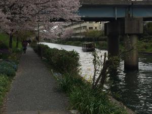Suzume-An, Kúriák  Kiotó - big - 154
