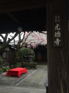 Suzume-An, Kúriák  Kiotó - big - 121