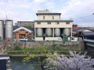 Suzume-An, Kúriák  Kiotó - big - 146