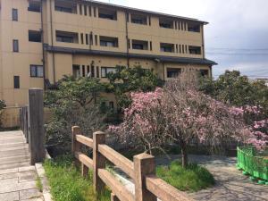 Suzume-An, Kúriák  Kiotó - big - 81