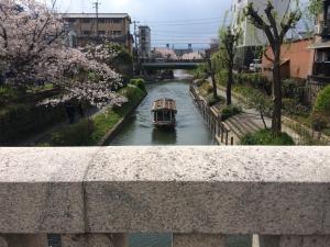 Suzume-An, Kúriák  Kiotó - big - 124