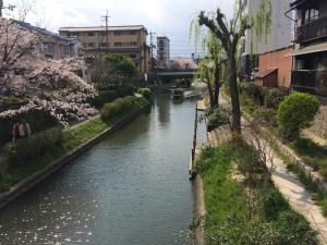 Suzume-An, Kúriák  Kiotó - big - 108