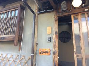Suzume-An, Kúriák  Kiotó - big - 134
