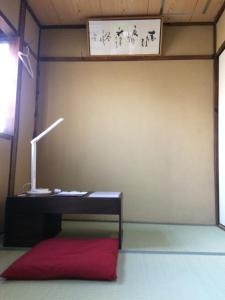 Suzume-An, Kúriák  Kiotó - big - 136