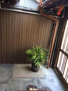 Suzume-An, Kúriák  Kiotó - big - 113
