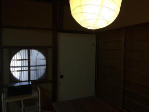 Suzume-An, Kúriák  Kiotó - big - 133