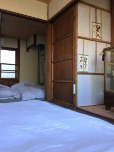Suzume-An, Kúriák  Kiotó - big - 114