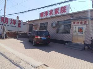 . Xingcheng Mingyang Homestay