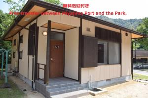 obrázek - 宮島包ヶ浦自然公園